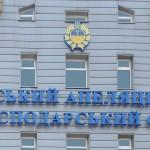 Адвокат компанії успішно здійснив представництво інтересів клієнта у Київському апеляційному господарському суді