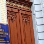 Адвокат компанії успішно здійснив захист інтересів клієнта у Вищому спеціалізованому суді України з розгляду цивільних і кримінальних справ