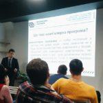 Адвокат компанії Ярослав Гасяк виступив доповідачем на Law IT: Nowember workshops. Cotract edition
