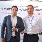 Адвокати компанії взяли участь у Всеукраїнському форумі з корпоративно-юридичної безпеки